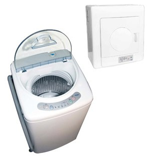 haier compact washer and tumble dryer set